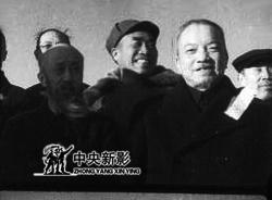 朱德总司令与沈钧儒、李济深等民主人士在一起